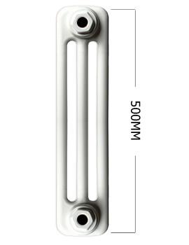Roma White 3 Column Radiator 12 Section 600 x 500mm - 3C5H600