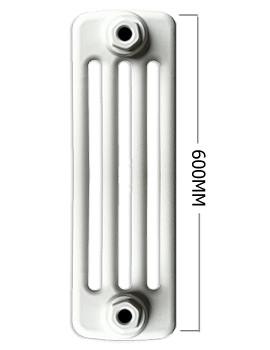 Roma White Steel 4 Column Radiator 8 Section 400 x 600mm
