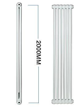 Roma Vertical Steel 2 Column Radiator 200 x 2000mm - 2C20H200
