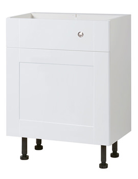 Related Balterley White Gloss Shaker 700mm Cistern Base Cabinet With Legs