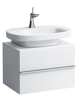 Mimo Wall Hung Vanity Unit 595mm - White