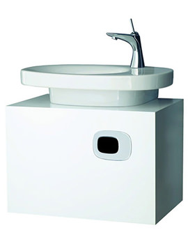 Mimo 650 x 450mm Vanity Unit - White