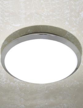Marius Circular Ceiling Light - 0650