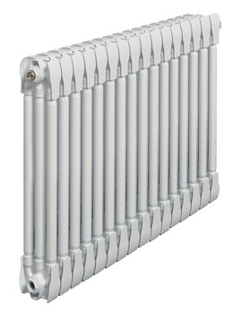 Apollo Monza White Horizontal 3 Column Radiator 800 x 670mm