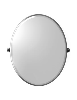 Jules 717 x 750mm Framed Mirror Oval