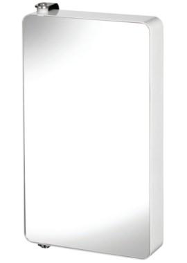 Arun Large Pivoting Cabinet 600mm