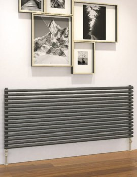 DQ Heating Vulcano Double Horizontal Designer Radiator 571 x 400mm