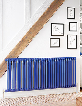 DQ Heating Aviso Horizontal Designer Radiator