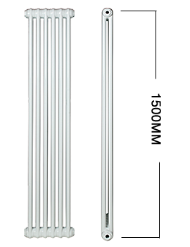 Roma Vertical 1500mm Height Steel 2 Column Radiator