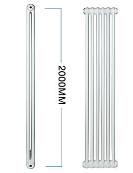 Roma Vertical Steel 2 Column Radiator 2000mm Height