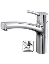 Teka TTM 107C Top Mount Single Lever Arch Style Neck Kitchen Sink Mixer Tap